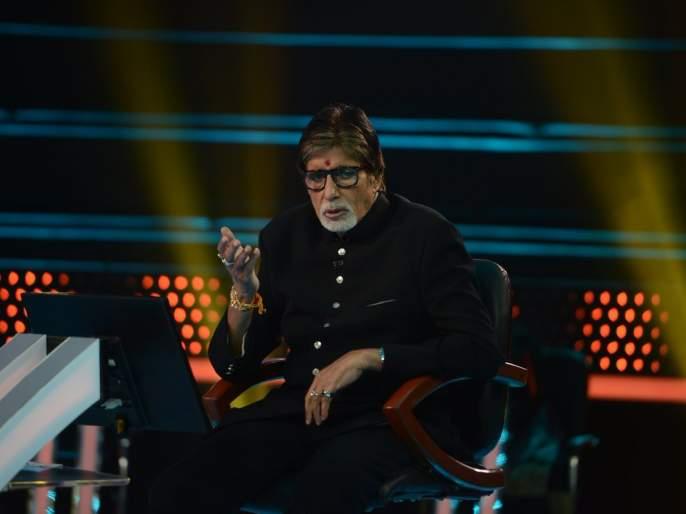 Amitabh Bachchan started filming Kaun Banega Crorepati | अमिताभ बच्चन यांनी कौन बनेगा करोडपतीच्या चित्रीकरणाला केली सुरुवात