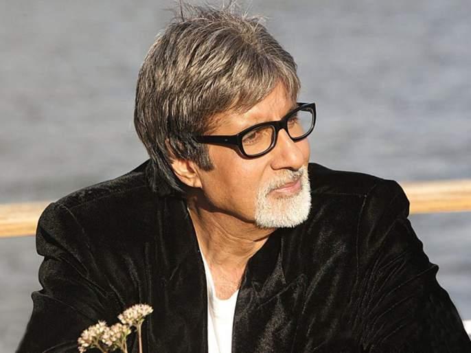 Shocking! Only 25 percent of Amitabh Bachchan is working | Shocking! अमिताभ बच्चन यांचे केवळ २५ टक्के लिव्हरच कार्यरत