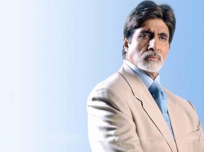 Why Amitabh Bachchan got emotional on the sets of Kaun Banega Crorepati? | कौन बनेगा करोडपतीच्या सेटवर अमिताभ बच्चन का झाले भावूक?