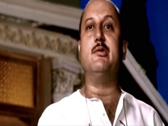 'Hum Aapke Hain Ke Kona', 'Anupam Kher in the scene', you will be tired of hearing the reality of the face! | 'हम आपके हैं कौन' सिनेमाच्या 'त्या' सीनमधील अनुपम खेर यांच्या 'चेह-यामागचं वास्तव ऐकून तुम्हीही थक्क व्हाल!