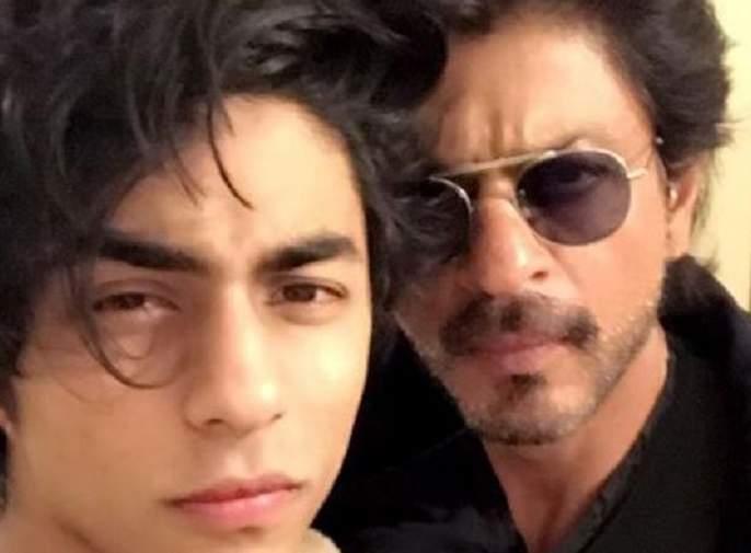 Shahrukh Khan's son, Aryan Khan, is the 'foreigner'? | शाहरूख खानचा मुलगा आर्यन खानसोबतची 'ही' विदेशी तरूणी कोण?