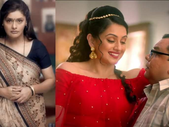 'Jago Mohan Pyare' will soon be aired for the audience, the horror series will take place 'eclipse'   'जागो मोहन प्यारे' लवकरच घेणार रसिकांचा निरोप?, हॉरर मालिका 'ग्रहण' घेणार जागा