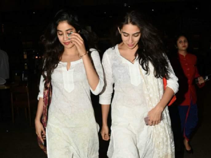 Sarah Ali Khan and Jhanvi Kapoor to play 'cat fights' | सारा अली खान व जान्हवी कपूर दोघीत रंगणार 'cat fights'!!