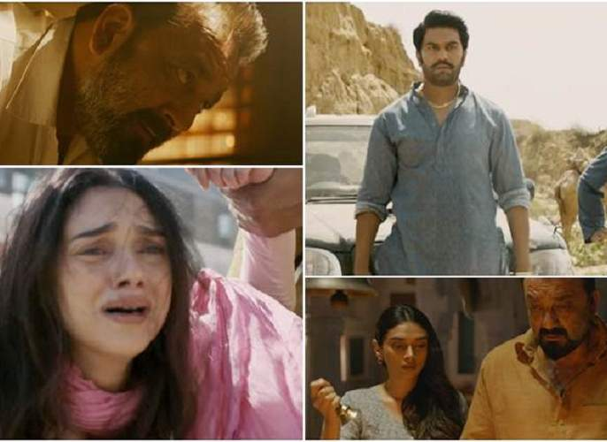 Bhoomi Trailer Out: Sanjay Dutt's 'comeback' with tremendous action! | Bhoomi Trailer Out : जबरदस्त अॅक्शनसह संजय दत्तची 'वापसी'!