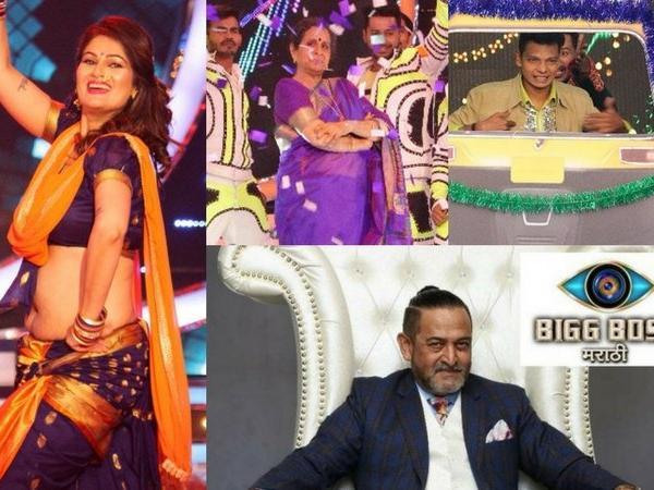 These are the contestants of Big Boss Marathi ... | हे आहेत बिग बॉस मराठीचे स्पर्धक...