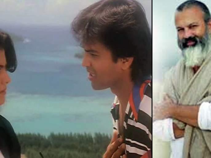 'Pyaar To Hain Ho Thi' is a famous actor from the film, married to a Marathi actress! | 'प्यार तो होना ही था' या चित्रपटातील प्रसिध्द अभिनेत्याने केले आहे या मराठी अभिनेत्रीशी लग्न!