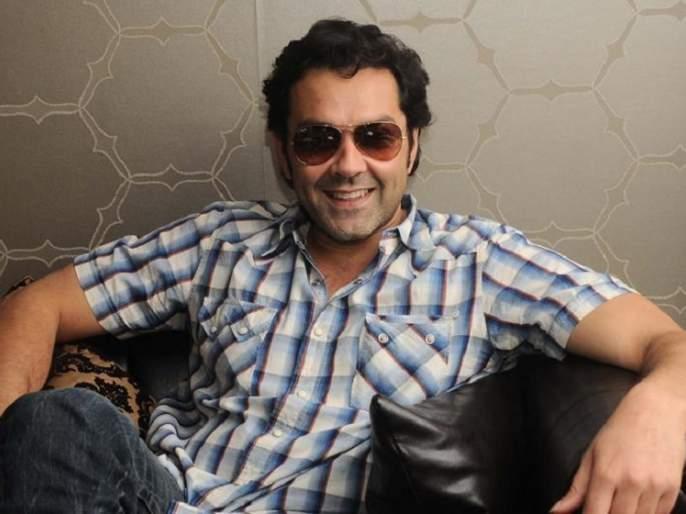 Bobby Deol took lottery; Salman Khan decided Lucky Charm! | बॉबी देओलला लागली लॉटरी; सलमान खान ठरला लकी चार्म!