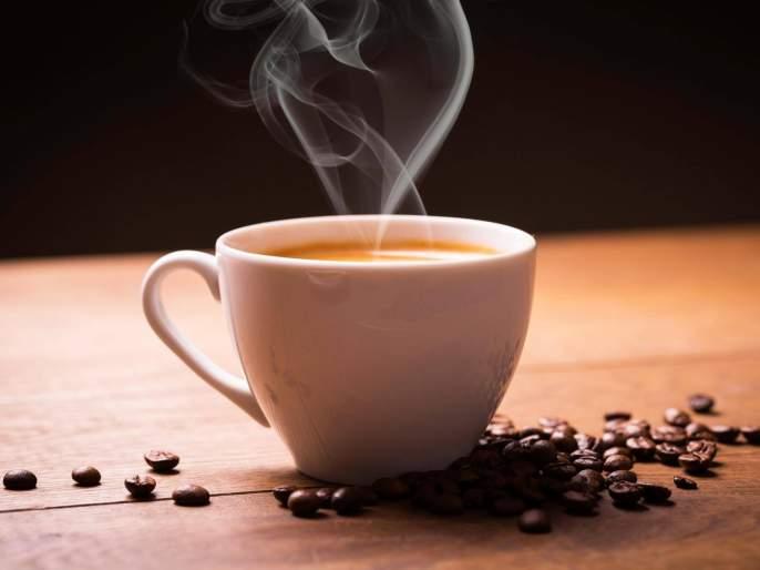 If you have a continuous habit of drinking coffee ... | कॉफी पिण्याची सतत सवय असल्यास सावधान...