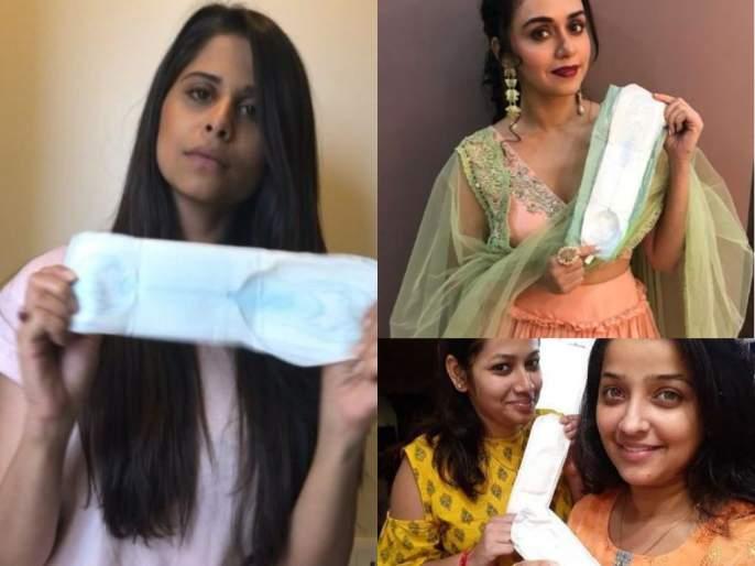 Padman Challenge: Marathi artists also shared photos with sanitary napkins in their hands, and some experiences that they said | Padman Challenge:मराठी कलाकारांनीही हातात सॅनिटरी नॅपकिन घेऊन शेअर केले फोटो,आणि सांगितले असे काही अनुभव