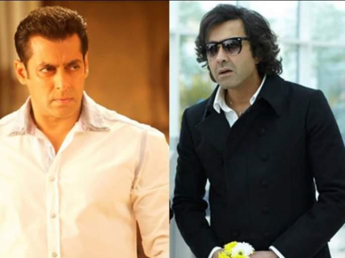 What did Salman Khan do to Bobby Deol as a star? | बॉबी देओलला स्टार बनविण्याच्या नादात सलमान खानने हे काय केले?