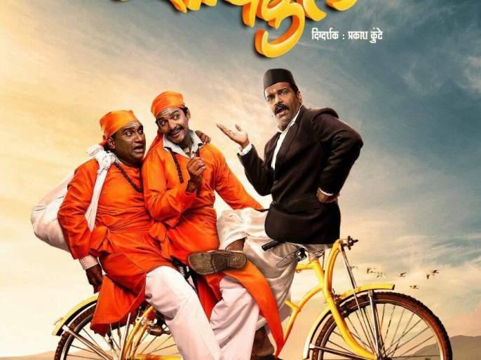 Bicycling movie teaser audience visit | सायकल या चित्रपटाचा टीझर प्रेक्षकांच्या भेटीस