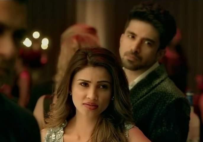 Salman Khan's actress has fallen in love with this dialogue; Trailers took the spin!   या डायलॉगमुळे सलमान खानच्या अभिनेत्रीची झाली फजिती; ट्रोलर्सनी घेतली अशी फिरकी!