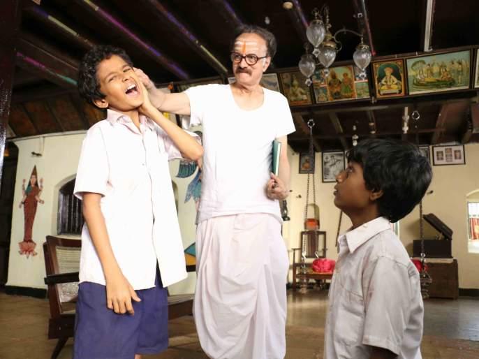 Dashkariya also took the film in the US | दशक्रिया या चित्रपटाची अमेरिकेतही घेतली गेली दखल