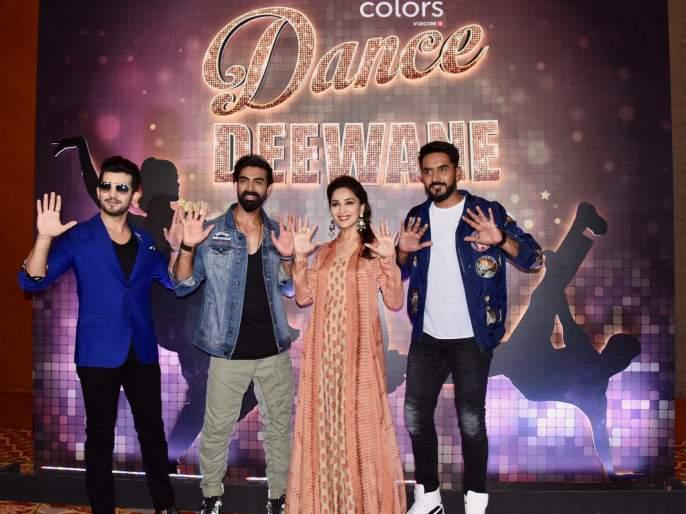 Madhuri Dixit, Shashank Khaitan and Tushar Kalia will be searching for the dance lamp   डान्स दिवानेचा शोध घेणार माधुरी दीक्षित, शशांक खेतान आणि तुषार कालिया