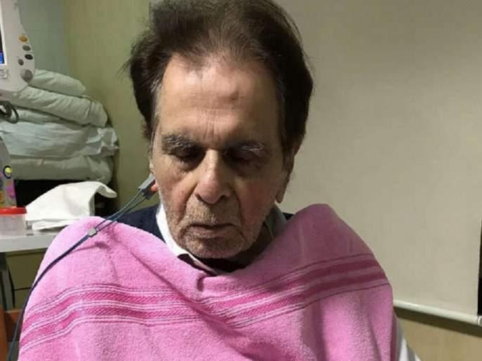 5th day update: Know how is Dilip Kumar's condition! | 5th day update : जाणून घ्या, कशी आहे दिलीप कुमार यांची प्रकृती!