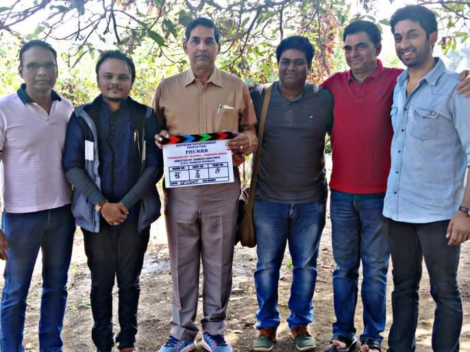 "After the ""Chauya"", Sameer Asha Patil directed ""Furrar""!   ""चौर्य"" नंतर समीर आशा पाटील दिग्दर्शित ""फुर्रर""चा मुहूर्त!"