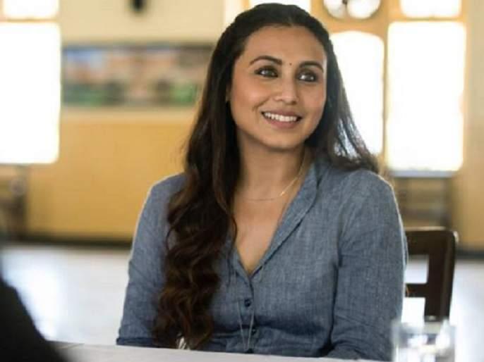 'Teacher's life results in the life of the teacher!' - Rani Mukherjee | 'शिक्षकांमुळेच विद्यार्थ्यांच्या आयुष्याला मिळतो आकार!' -राणी मुखर्जी