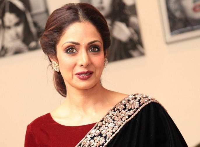 Shock !!! Actress Sridevi dies due to heart attack | सदमा!!! अभिनेत्री श्रीदेवी यांचे हृदयविकाराच्या धक्क्याने निधन