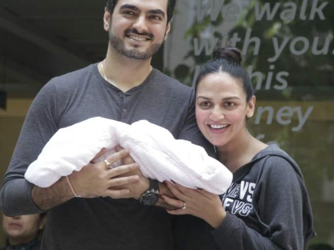 This is the first photo of Esha Deol's daughter | हा पाहा ईशा देओलच्या मुलीचा पहिला फोटो