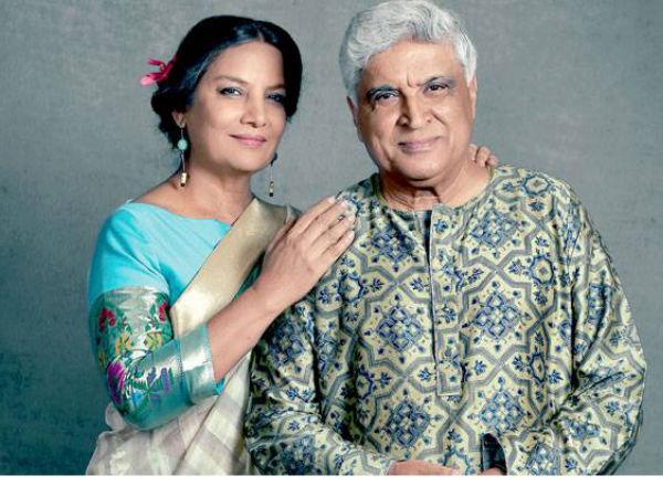 Know where and when Javed Akhtar and Shabana Azmi first visit   जाणून घ्या कुठे आणि कधी झाली होती जावेद अख्तर आणि शबाना आझमी यांची पहिली भेट