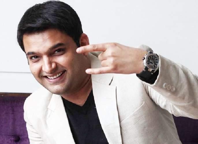 Kapil Sharma plans 'Plan B' to retain his career Read, detailed !! | करिअर सावरण्यासाठी कपिल शर्माने तयार केला 'प्लान बी'! वाचा, सविस्तर!!