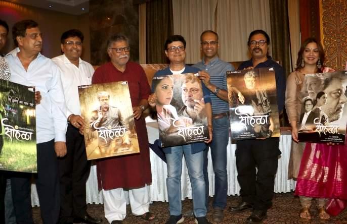 So Marathi singer will do this 'Sohal'! | म्हणून मराठी दिग्गज कलाकार करणार हा 'सोहळा'!