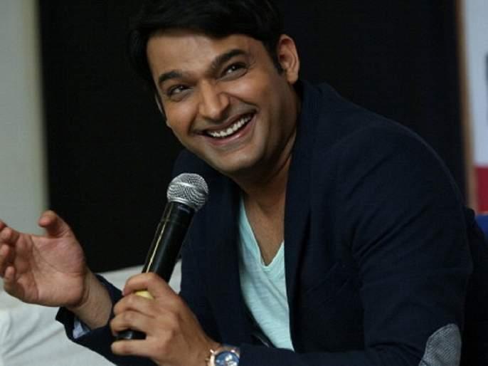 OMG! Two news for fans of Kapil Sharma A good and bad one !! | OMG! कपिल शर्माच्या चाहत्यांसाठी दोन बातम्या! एक चांगली अन् एक वाईट!!