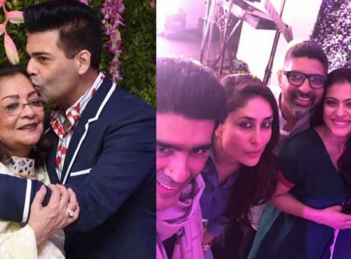 Karan Johar and Kajol are friends again! Haru Johar's Birthday Party!   करण जोहर व काजोल पुन्हा मित्र! हिरू जोहर यांच्या बर्थ डे पार्टीत दोघांचीही धम्माल मस्ती!!