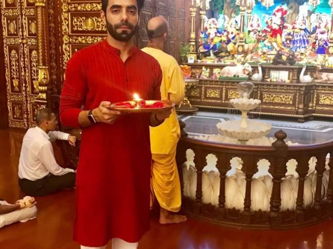 Due to 'Om Shanti Om' success, Kharana gave a visit to the ISKCON temple | 'ओम शांती ओम'च्या यशासाठी अपारशक्ती खुराणाने दिली 'इस्कॉन' मंदिराला भेट