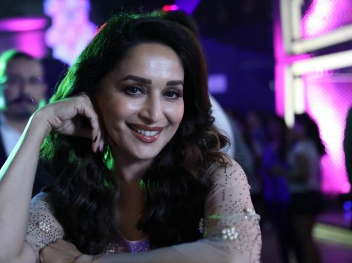 Madhukar Dixit's 'Bucket List' to be presented at Goa Marathi Film Festival | गोवा मराठी चित्रपट महोत्सवात सादर होणार माधुरी दीक्षितची 'बकेट लिस्ट'