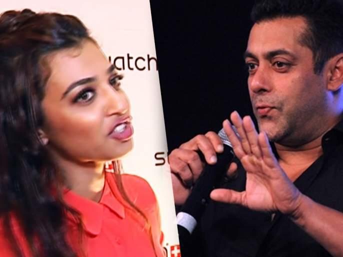 Radhika Aptene 'starrer' Bhaijaan 'starring Salman Khan! | राधिका आपटेने 'या' अभिनेत्यावरून भाईजान सलमान खानला डिवचले!