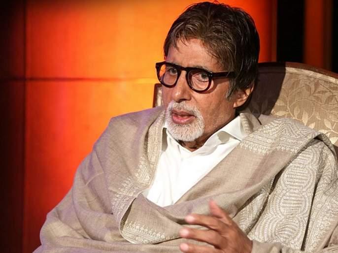Amitabh Bachchan says, only my claim on Babuji's writings !! | अमिताभ बच्चन म्हणतात, बाबुजींच्या लेखनावर केवळ माझा हक्क!!