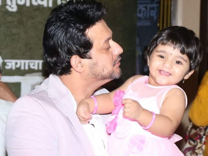 Did you watch this video of Swapnil Joshi and his cute girl? | स्वप्निल जोशी आणि त्याची गोंडस मुलगी मायराचा हा व्हिडिओ तुम्ही पाहिलात का?