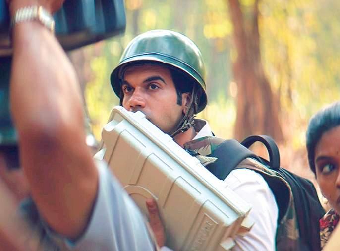 Frustrating news! Rajkumar Rao's 'Newton' out of Oscar race! ! | निराश करणारी बातमी! राजकुमार रावचा 'न्यूटन' आॅस्कर शर्यतीतून बाहेर ! !