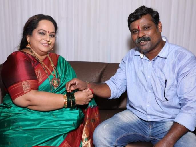 Produced Sawant and Kamlesh Sawant celebrated Rakshabandhan | निर्मिती सावंत आणि कमलेश सावंतने साजरे केले रक्षाबंधन