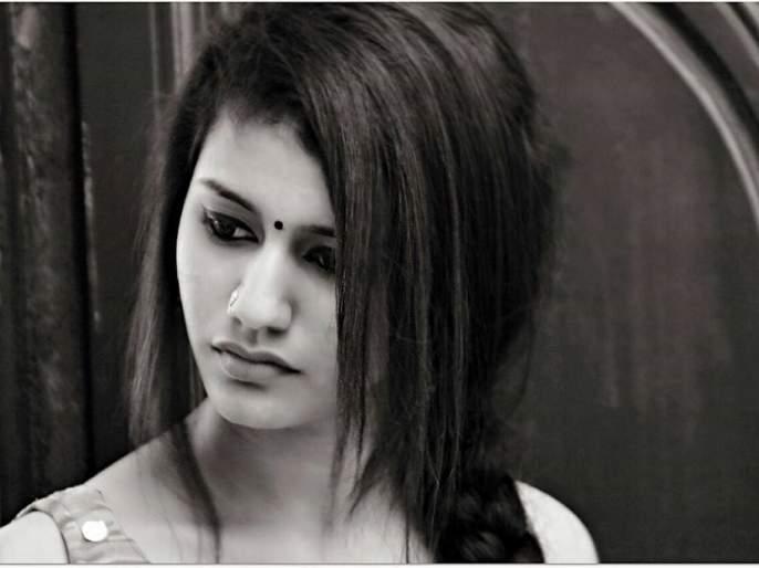 FIR against Priya Warrior in Aurangabad; Religious feelings have been hurt!   औरंगाबादमध्ये प्रिया वारियरविरोधात तक्रार दाखल; धार्मिक भावना दुखाविल्याचा आरोप!