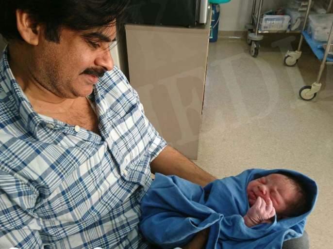Tollywood superstar Pawan Kalyan's third wife gave birth to his fourth child! | टॉलिवूड सुपरस्टार पवन कल्याणच्या तिसºया पत्नीने दिला त्याच्या चौथ्या मुलाला जन्म !