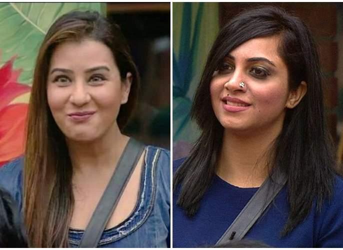 Arshi Khan told Shilpa Shinde, 'Usageless Friend'!   अर्शी खानने शिल्पा शिंदेला म्हटले, 'यूजलेस फ्रेंड'!