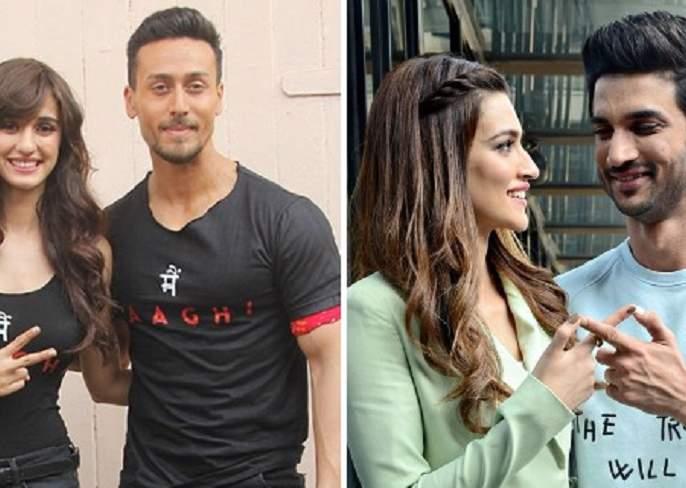 Tiger Shroff and Direction Patni's 'Disclaimer' Kirti Sanan and Sushant Singh Rajput on the path of !! | टायगर श्रॉफ अन् दिशा पाटनीचा 'नकार' क्रिती सॅनन अन् सुशांत सिंग राजपूतच्या पथ्यावर!!