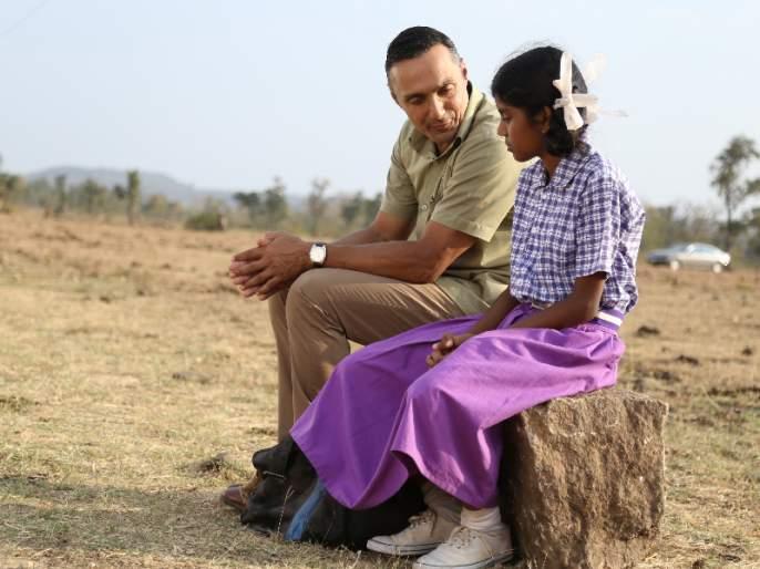 Release of Trailer of 'Purna' directed by Rahul Bose | राहुल बोसच्या दिग्दर्शनातील 'पूर्णा'चा ट्रेलर रिलीज