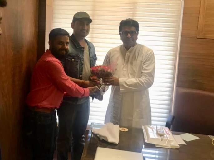 Raj Thackeray wishes to give the film 'Prabhu Shivaji Raja'   'प्रभो शिवाजी राजा' चित्रपटाला राज ठाकरेंनी दिल्या शुभेच्छा