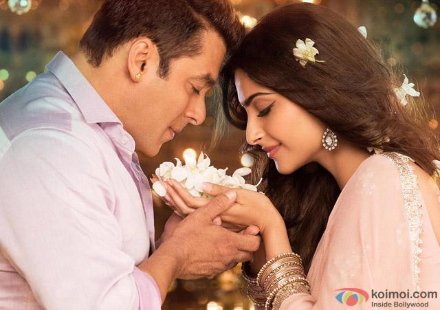 Salman Khan's upcoming film Prem Ratan ... | स लमान खानचा आगामी चित्रपट 'प्रेम रतन...