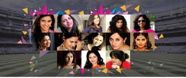 Puneer actresses get punched | पुणेरी अभिनेत्रींचा पुणेरी ठसका