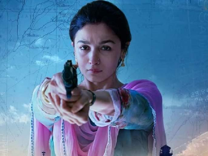 'Razi' strong trailer! A special 'Treat' for Alia Bhatt fans !! | 'राजी'चा दमदार ट्रेलर ! आलिया भट्टच्या चाहत्यांसाठी एक खास 'ट्रिट'!!