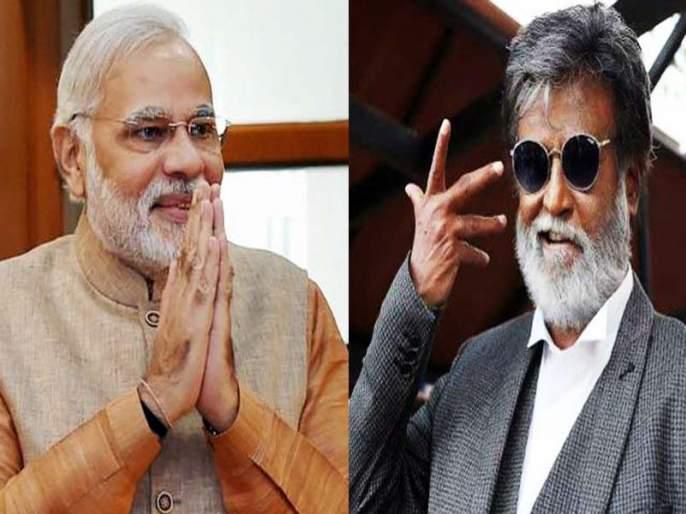 Rajinikanth supports Prime Minister Narendra Modi's cleanliness mission; Read what Rajinikanth wrote? | रजनीकांतने पंतप्रधान नरेंद्र मोदींच्या स्वच्छता मिशनला दिले समर्थन; वाचा रजनीकांतने काय लिहिले?