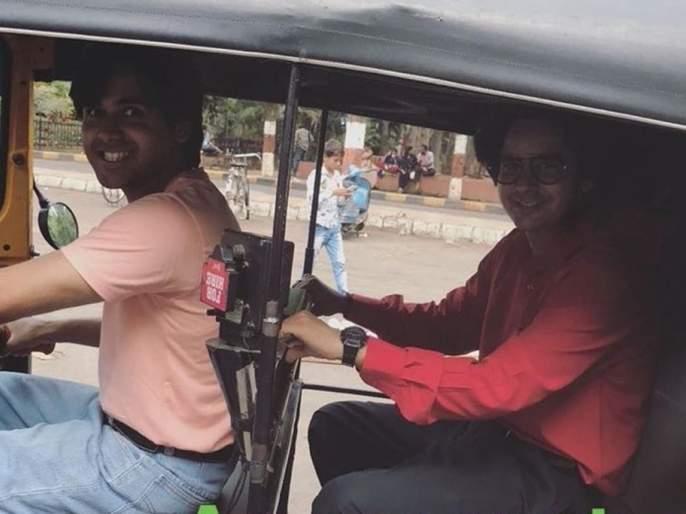 It is a matter of those days that Fame Randeep Raiyar's time to ride the autorickshaw   यह उन दिनों की बात है फेम रणदीप रायवर का आली रिक्षा चालवण्याची वेळ