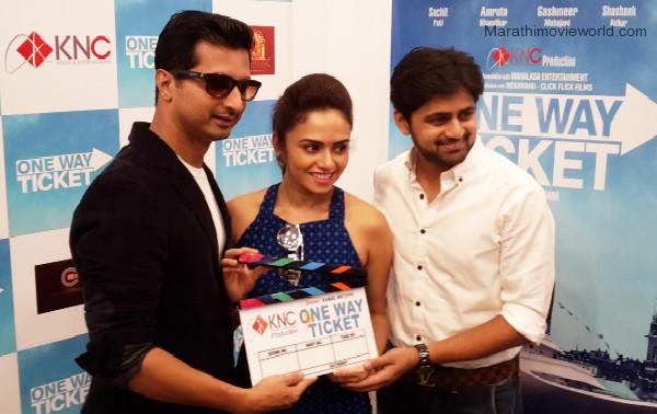 First Look Launch of 'One Way Ticket' | 'वन वे टिकिट'चा फर्स्ट लूक लाँच
