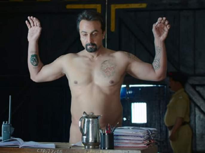 Ranbir Kapoor disclosed about Nude Seen in 'Sanju' | 'संजू'मधील न्यूड सीनबद्दल रणबीर कपूरने केला खुलासा