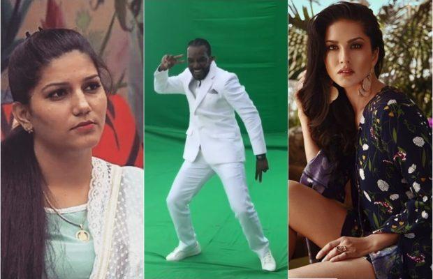Sapna Chowdhary, not on Sunny Leone's song 'Chris Gayle', watch the video! | सपना चौधरी नव्हे सनी लिओनीच्या 'या' गाण्यावर थिरकला ख्रिस गेल, पाहा व्हिडीओ!