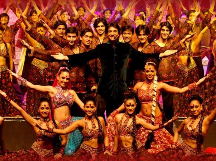 "Shamak Style ""Band Baja Dance"" | लग्नघरी रंगणार शामक स्टाईल ""बँड बाजा डान्स"""